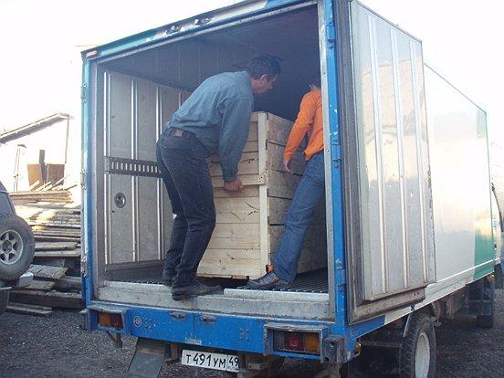 pakowanie2